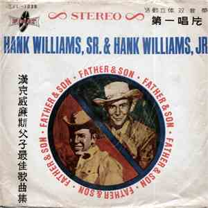 Hank Williams, Sr. & Hank Williams, Jr. - Father & Son FLAC album