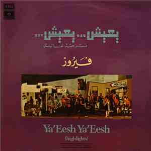 فيروز - يعيش يعيش Ya'Eesh Ya'Eesh (Highlights) FLAC album